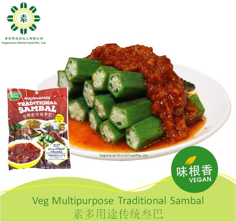 Vegan Traditional Sambal 传统参巴辣椒 (50G x 4)-0
