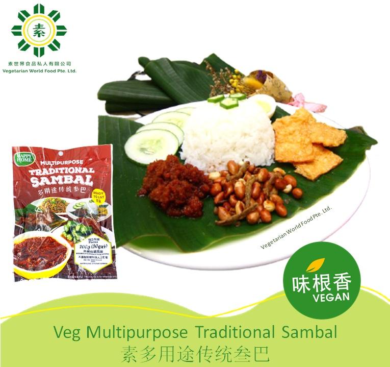 Vegan Traditional Sambal 传统参巴辣椒 (50G x 4)-2102