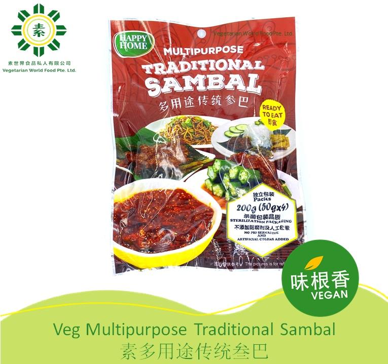 Vegan Traditional Sambal 传统参巴辣椒 (50G x 4)-2100