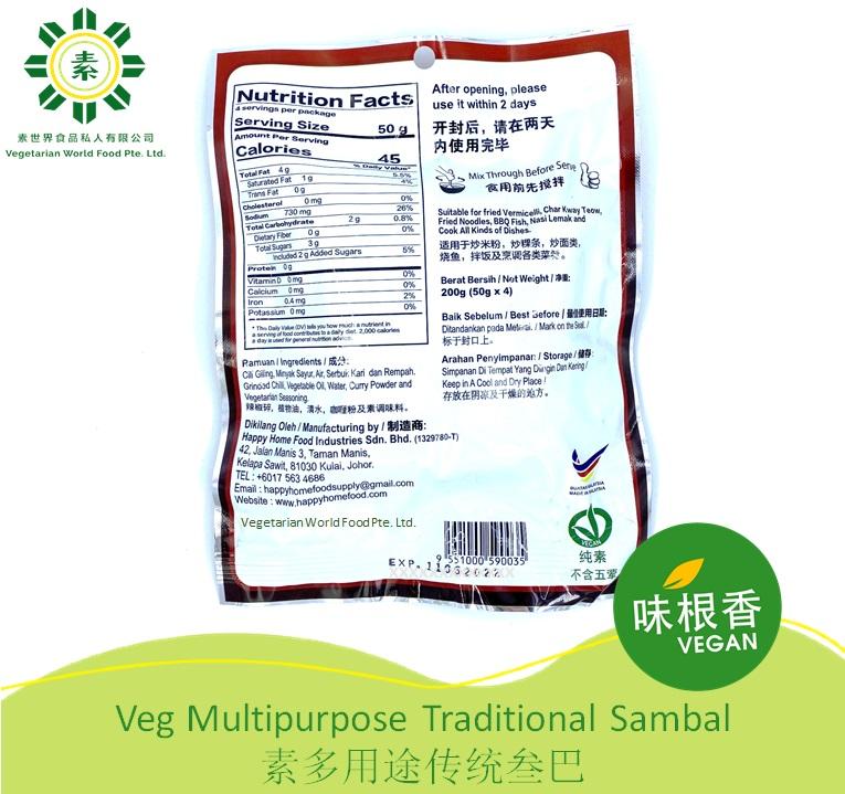 Vegan Traditional Sambal 传统参巴辣椒 (50G x 4)-2103