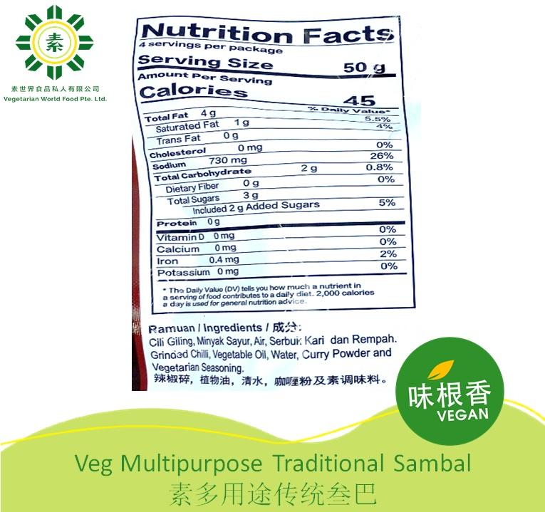Vegan Traditional Sambal 传统参巴辣椒 (50G x 4)-2104
