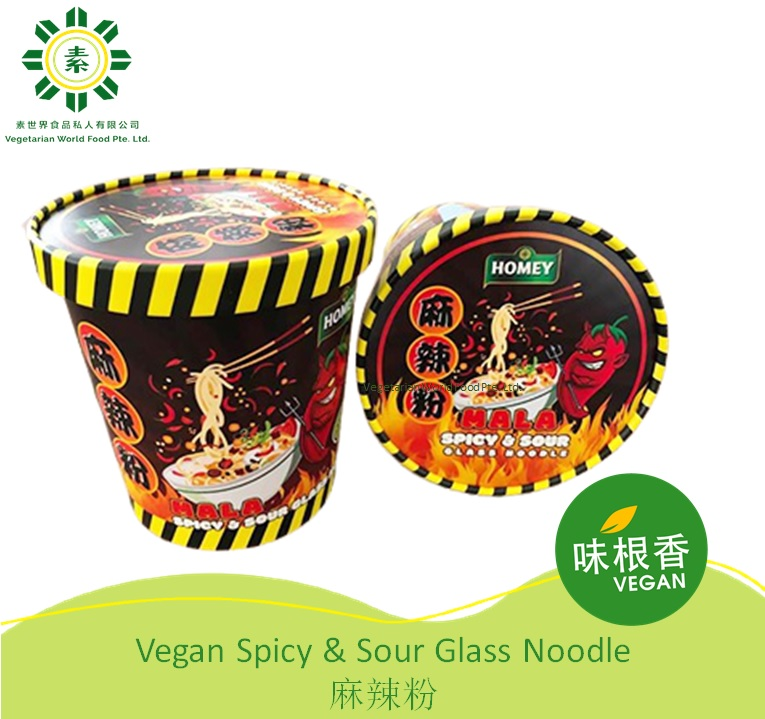 Vegetarian Spicy and Sour Mala Glass Noodle 麻辣粉 (Vegan)-0