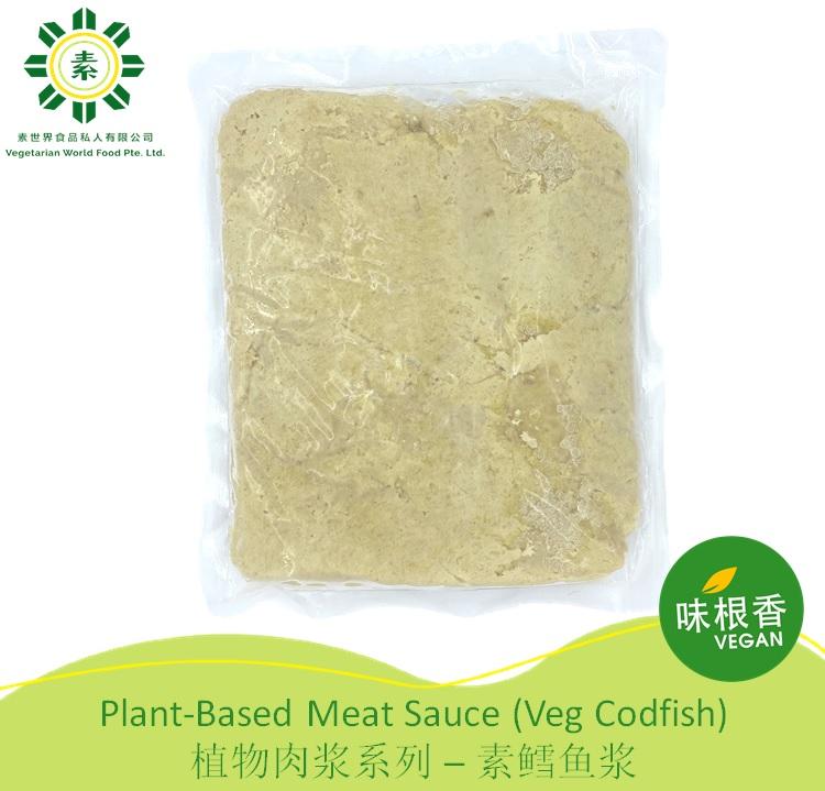 Vegetarian Meat Sauce (Vegan) (Codfish) WP 植物肉酱-素鳕鱼浆-2962