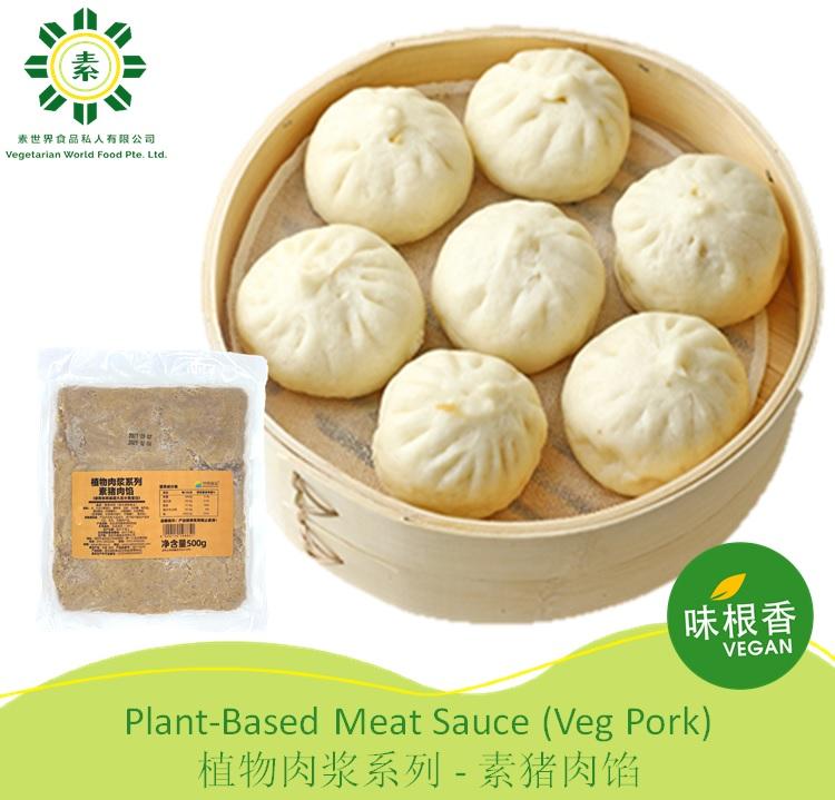 Vegetarian Meat Sauce (Vegan)(Pork) WP 植物肉酱-素猪肉馅-2955