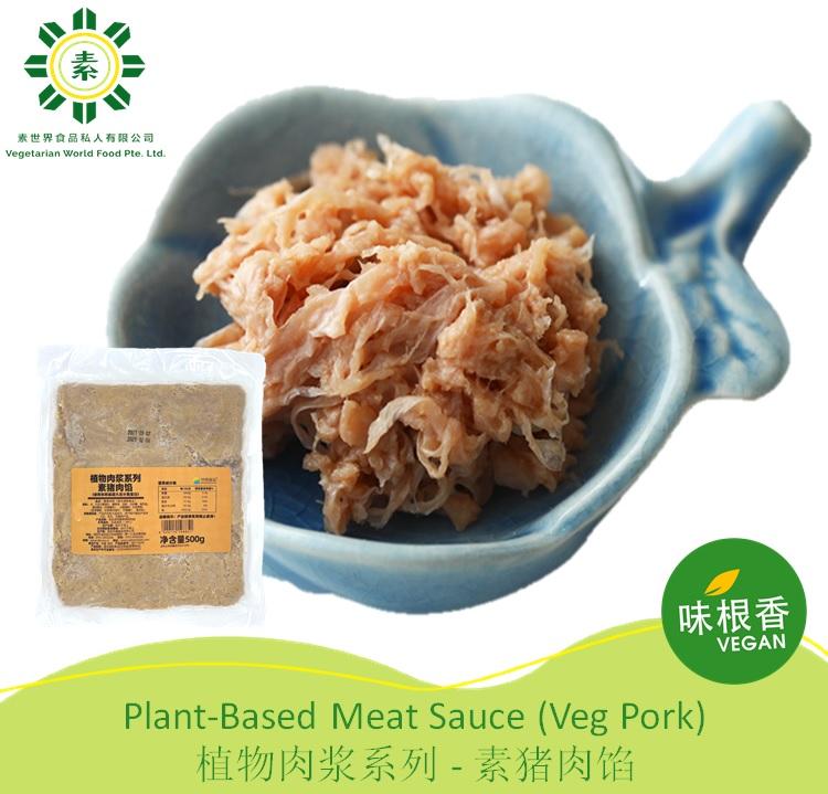 Vegetarian Meat Sauce (Vegan)(Pork) WP 植物肉酱-素猪肉馅-0