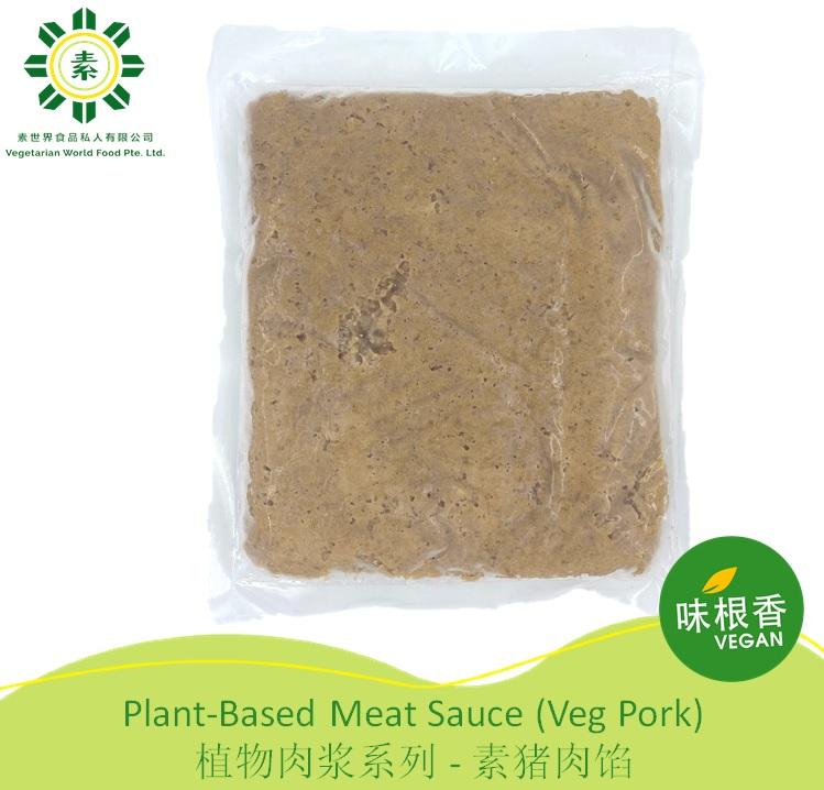 Vegetarian Meat Sauce (Vegan)(Pork) WP 植物肉酱-素猪肉馅-2957