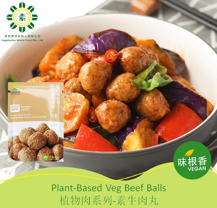Vegetarian Beef Balls (Vegan) 素牛肉丸-2980
