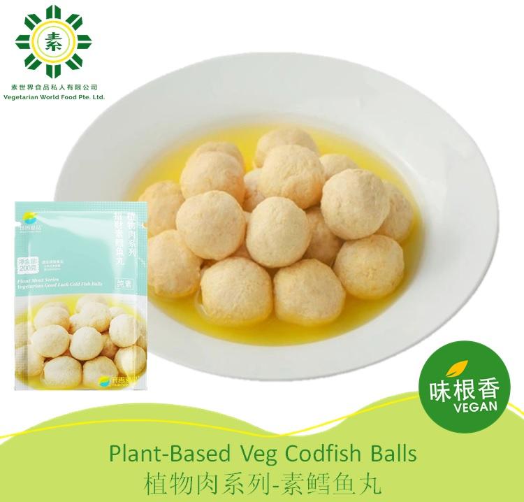 Vegetarian Codfish Ball (Vegan)WP 素鳕鱼丸-0